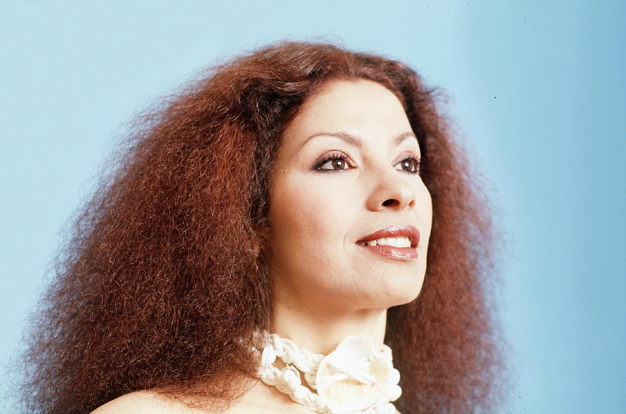Photo of Produtora FAZZARTE busca atores para musical sobre Clara Nunes