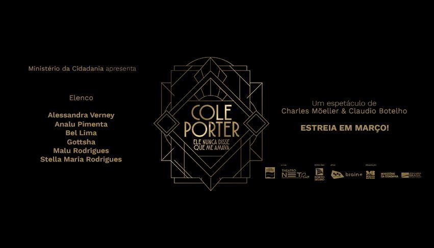 """Photo of Möeller Botelho relança musical """"Cole Porter – Ele Nunca Disse Que Me Amava"""""""